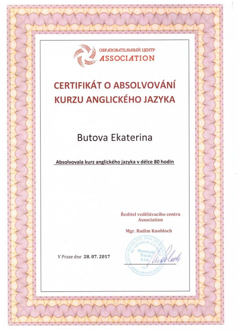 БЛАГОДАРНОСТИ и СЕРТИФИКАТЫ_page-0015