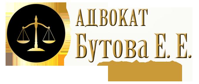 Адвокат во Владивостоке